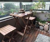 新年鉅惠簡易實木折疊桌椅子餐桌子戶外陽臺休閒咖啡桌椅學習書桌 東京衣櫃