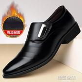 男鞋秋季潮鞋休閒皮鞋男士英倫韓版商務冬季加絨保暖潮流正裝鞋子 韓語空間