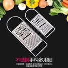 切菜機 刨絲器多功能家用不銹鋼土豆蘿蔔切...