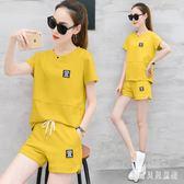 休閒套裝 2019新款夏季時尚短袖短褲女裝夏天韓版兩件套 BT251『寶貝兒童裝』