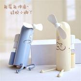 小腳丫風扇卡通學生清新迷你風扇充電可噴水小風扇清涼夏創意便攜 寶貝計畫