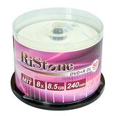 ◆0元運費◆RiStone 空白光碟片 A+ DVD+R 空白光碟片 DL 8.5GB 單面雙層x 50P布丁桶
