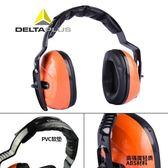 專業隔音耳罩睡覺防噪音睡眠用工業學習降噪消音射擊耳機   聖誕節歡樂購