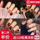 美甲片 瑰冠指甲貼片美甲貼片穿戴反復使用穿戴式女甲片成品可拆卸指甲貼