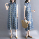 棉綢旗袍風顯瘦洋裝-大尺碼 獨具衣格 J...
