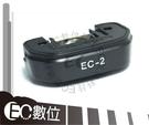 【EC數位】專業級 EP-EX15 眼罩增具器 接目鏡 Canon 1D 1D II 1D II N 1DS 1DS II 5D 5D II 40D 50D 60D 6D
