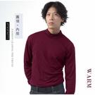 【大盤大】N4-628 半高領上衣 男女 口袋內搭 套頭長T 長袖發熱衣 休閒毛衣 暗紅圓領棉衫 輕刷毛