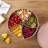 水果盤盆客廳創意家用