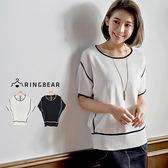 加大尺碼--輕熟微甜簡約大方線條針織短袖上衣(白.黑XL-3L)-U457眼圈熊中大尺碼