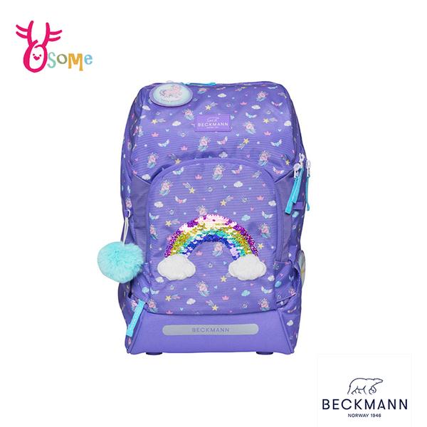 BECKMANN AIR擴充護脊書包 挪威護脊書包 兒童書包 女童後背包 減壓 矯正 機能 開學 - 夢幻彩虹 BB040