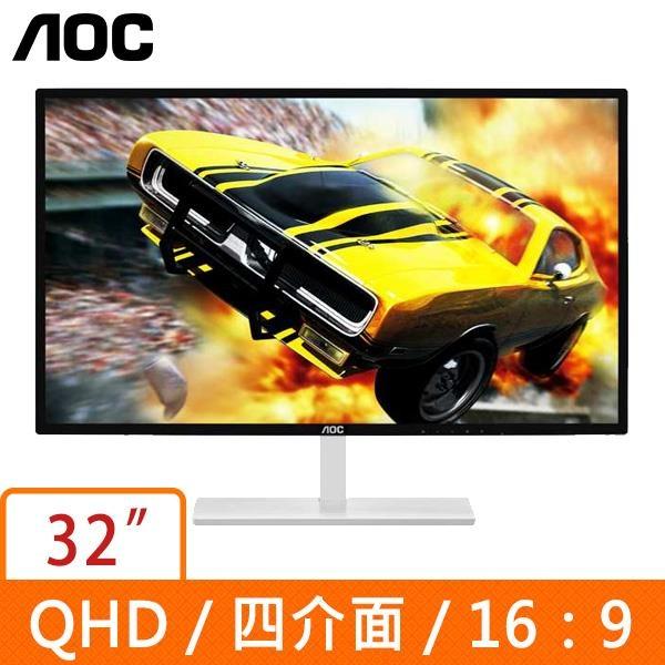 AOC Q3279VWFD8 31.5吋(16:9銀色)液晶螢幕