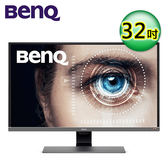 BENQ EW3270U 32吋 4K HDR 舒視屏護眼液晶螢幕【加贈全家35$折扣券】