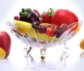 歐式水晶玻璃水果盤 現代客廳創意家用茶幾糖果盆 大號沙拉干果籃第七公社