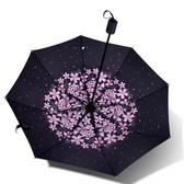 店長推薦 晴雨兩用雨傘太陽傘防曬防紫外線黑膠折疊超輕女韓國小清新遮陽傘