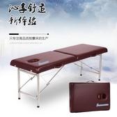美容床 善祥手提便攜式可折疊原始點按摩床家用美容床理療推拿艾灸紋繡床