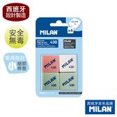 【MILAN】經典暢銷橡皮擦430(4入不挑色)