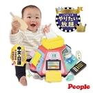 日本 People超級多功能七面遊戲機 (4977489026875中文+日語版) 1529元