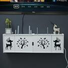 電線收納盒 無線路由器收納盒免打孔置物架客廳壁掛貓裝飾遮擋箱電線收納【快速出貨八折鉅惠】