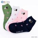 童鞋城堡-正版授權 成人短筒棉襪 麗莎&卡斯柏 GL08-單雙1入