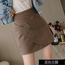 半身裙 不規則a字半身裙女季新款加厚毛呢包臀短裙褲顯瘦高腰 快速出貨