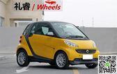 適用于Smart輪轂 15寸進口奔馳斯瑪特Smart fortwo鋁合金輪轂胎鈴 igo全館88折