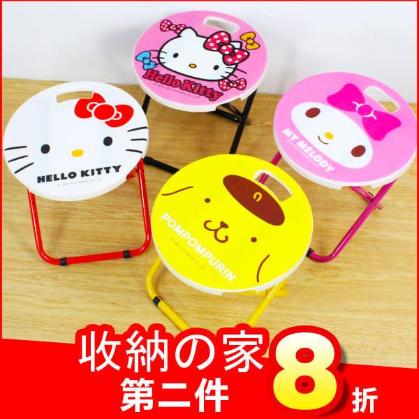 《現貨》Hello Kitty 凱蒂貓 布丁狗 美樂蒂 正版 收納折疊椅 兒童椅 野餐露營 椅子 B24601