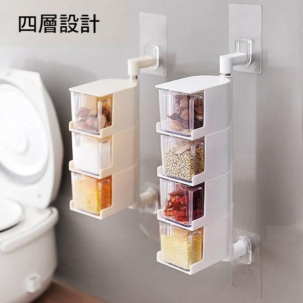 【03513】 四層 旋轉調味盒 壁掛式 調味罐 廚房 收納
