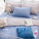 雙人鋪棉床包兩用被套四件組【全舖棉】【BEST2 銀藍X銀灰 】 素色無印系列 100% 精梳純棉 OLIVIA