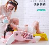 龍欣大號可折疊家用嬰兒寶寶洗發神器女童小孩洗頭床兒童洗頭躺椅 LR3453【Pink中大尺碼】TW