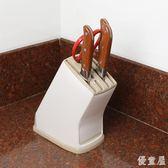 多功能塑料創意廚房用品收納置物菜刀架 YX4235『優童屋』TW