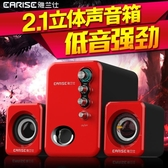 音響 Q8筆記本電腦音響家用臺式機小音箱迷你超重低音炮影響有線USB2.1多媒體【快速出貨】