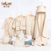 新生兒禮盒嬰兒用品套裝0-3個月剛出生寶寶衣服彌月送禮 童趣潮品