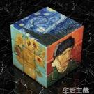 魔方 梵高向日葵星空三階魔方 名畫油畫禮物 創意益智魔方玩具圖片定制 生活主義
