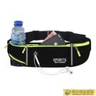 水壺包 新款多功能跑步腰包男女士運動包超薄水壺包戶外健身馬拉松手機包 向日葵