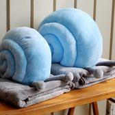 抱枕被子兩用可愛韓國靠墊被沙發辦公室午休靠枕頭被汽車空調毯子