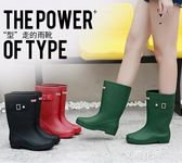 時尚加絨女雨鞋中筒防滑保暖馬丁雨靴高筒成人女士水鞋韓版塑膠鞋『艾麗花園』