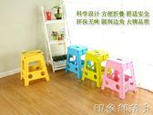 加厚款防水餐桌椅便攜戶外折疊凳子家用創意成人塑料高凳大號45CM MKS全館免運