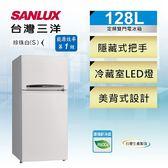6期0利率 SANLUX台灣三洋128公升1級能效雙門定頻冰箱 SR-C128B1