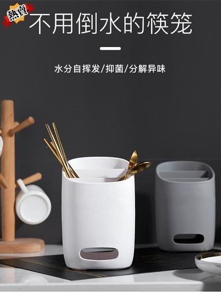 筷子籠 瀝水筷子架籠子家用筷筒廚房放收納盒的筷子筒 快速出貨