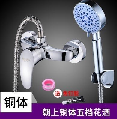 浴室冷熱水龍頭太陽能熱水器混水閥暗裝淋浴龍頭全銅花灑開關配件 現貨快出