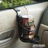 YAC汽車門邊掛式飲料架煙灰缸置物支架車載門側水杯座茶杯架    傑克型男館