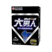 【信東】大男人瑪卡+透納葉速溶錠(60顆/盒)