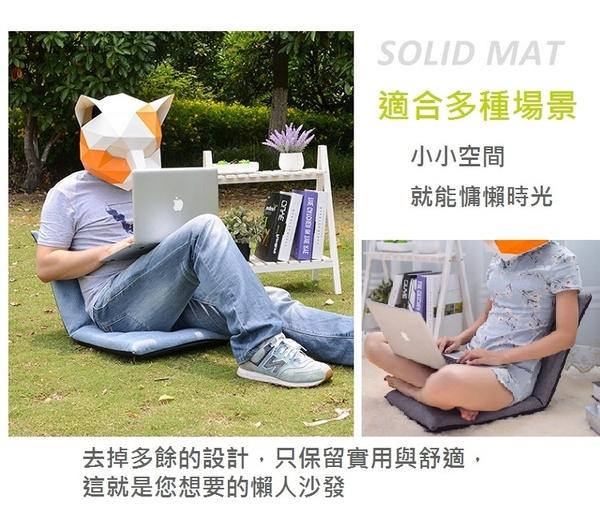 六段可折疊懶人沙發椅 榻榻米坐墊 床上靠背椅 折疊靠墊【AE09052】99愛買小舖
