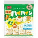 龜田 - 嬰兒米果 - 野菜仙貝 (本批至2019/09/20)