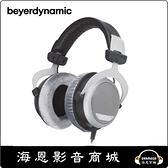 【海恩數位】Beyerdynamic DT880 Edition 32ohms 監聽耳機