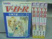 【書寶二手書T9/漫畫書_OPP】VBR絲絨藍玫瑰_1~5集合售_日高萬里