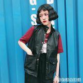 春裝新款韓版學院風百搭雙口袋pu皮機車夾克短款學生馬甲外套女潮  居家物語