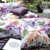 【HOYACASA】絢麗葉語特大四件式300織長纖細棉被套床包組