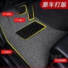 汽車地毯 基本型絲圈七7座汽車腳墊五夌專用車地毯老款T