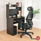 LOGIS 100%台製文森層架電腦桌/書桌【LS-02】